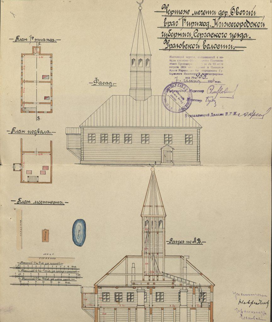 Кызыл мечеть