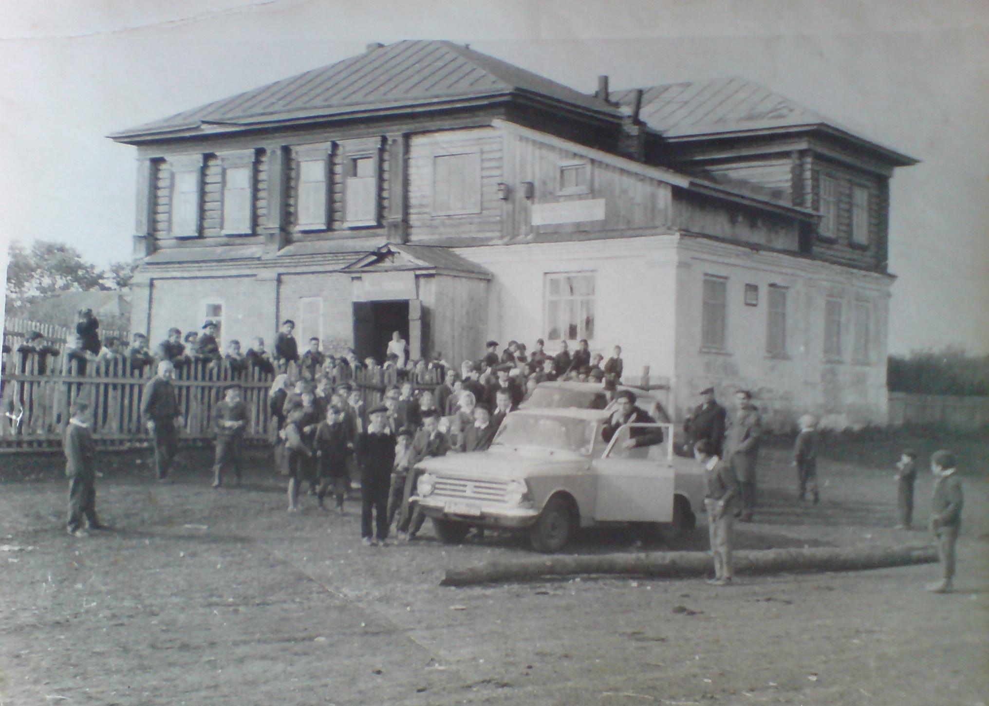 Старая школа (70-е годы)